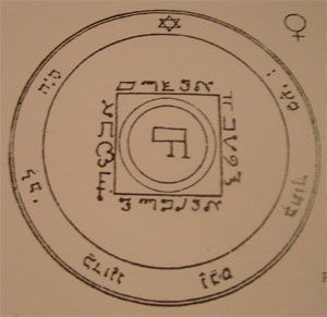 fifth pentacle talisman of Venus seal of Salomon