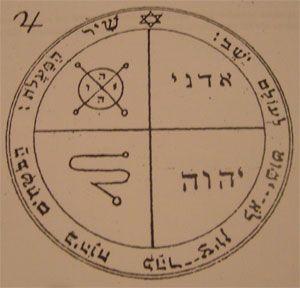 third pentacle of Jupiter. seals of Salomon