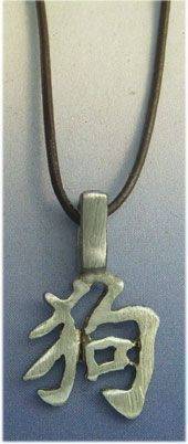 colgante horóscopo chino perro signo zodiacal