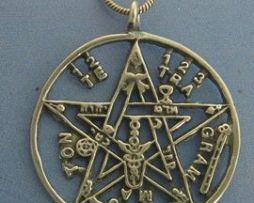 tetragramaton de plata de ley talismán colgante