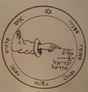 talismán luna quinto pantáculo Salomón