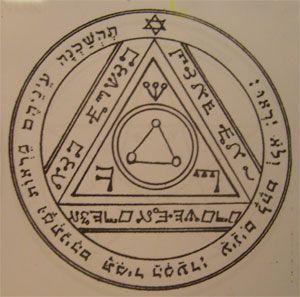talismán del sol sexto pantáculo clavículas de Salomón