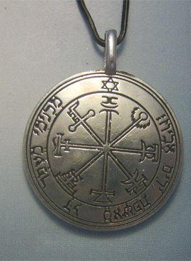 talismán de Júpiter 7º pantáculo clavículas sellos de Salomón,de plata de ley,