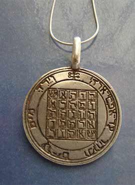 talismán de saturno segundo pantáculo de plata