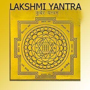 yantra significado del yantra Laksmi