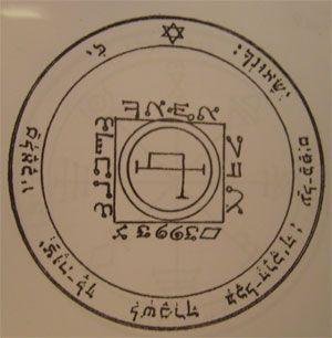 talismanes del Sol, quinto pantáculos sellos de Salomón