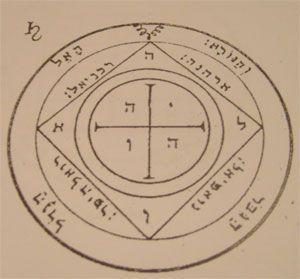 talismanes de Saturno, 5º pantáculo de sellos de Salomón