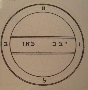 talismanes de Mercurio, 2º pantáculo, sellos de Salomón