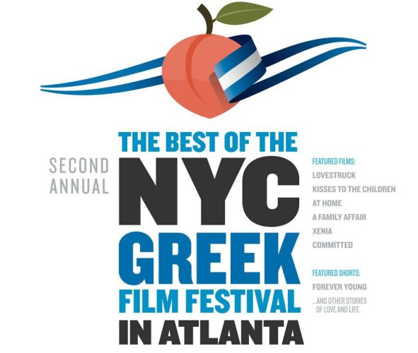 Best of NYC Greek Film Festival