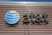 AT&T Introduces Stream Saver