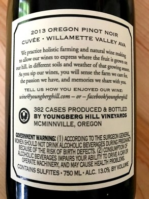 Youngberg Hill Vineyard Pinot Noir Back Label