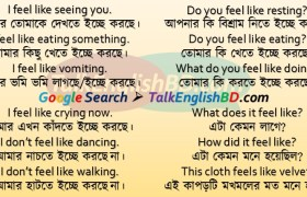 Sentence Making Archives - TalkEnglishBD