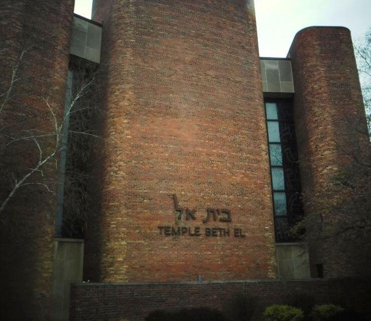 Temple Beth El: A Community of Living Memory