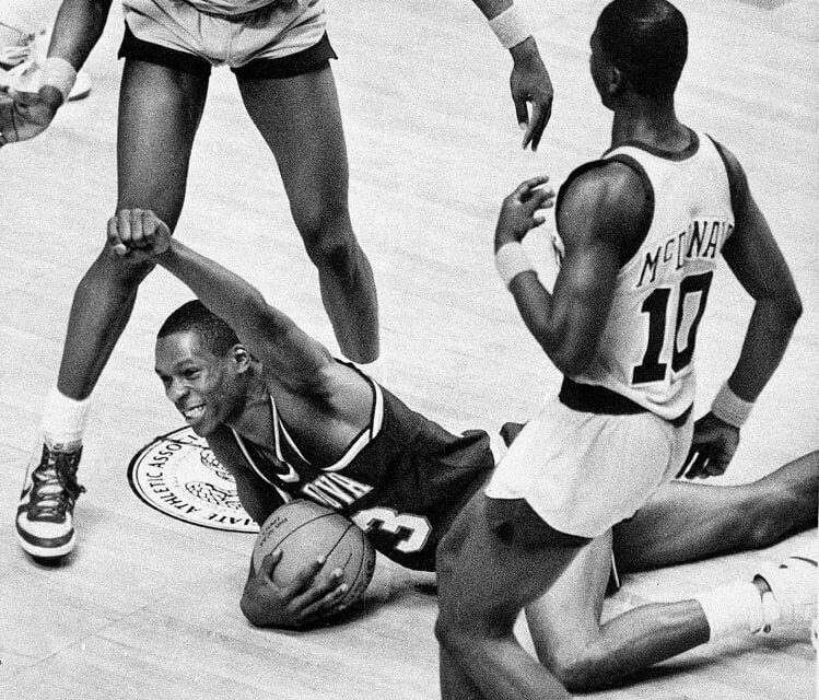 Remembering one of two NBA firsts in Rochester: the 24 second shot clock. And why it was bad.