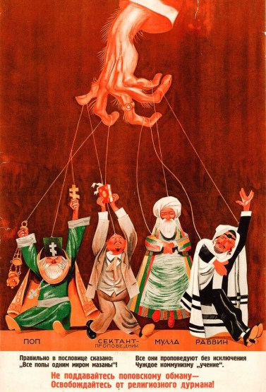 """Anti-clerical poster from the Soviet Union. """"Don't be deceived by priests! Free yourself from the religious dope!"""" M. Cheremnych, 1933"""