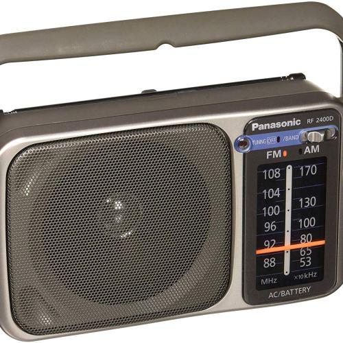 Panasonic RF 2400 Review [Portable AM/FM Radio]