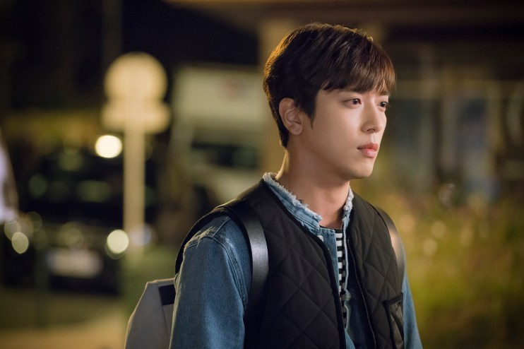 Image result for 정용화 더 패키지
