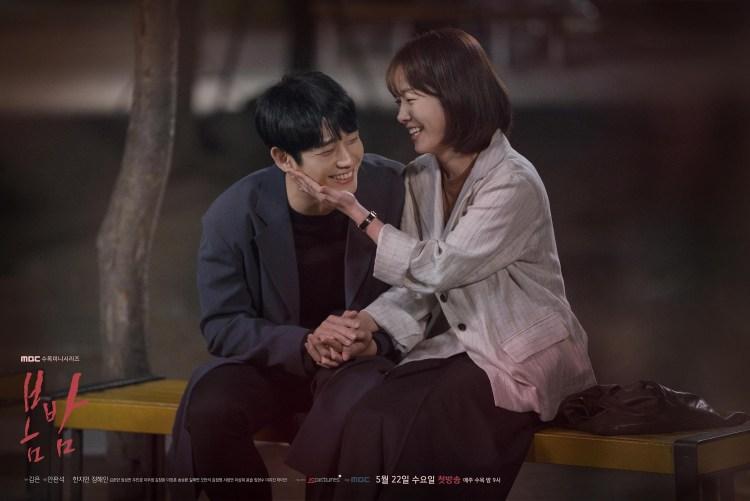 '봄밤' 한지민-정해인, 다정한 손길과 달콤한 손깍지! 메인 포스터 공개 이미지-2