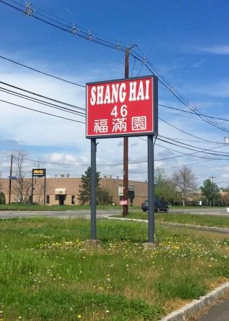 Shanghai 46-sign