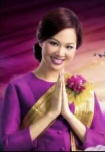 "Thai ""Wai"""