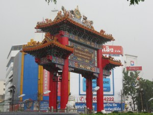 Chinese Shrine, Yarowat Road