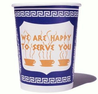 greek_coffee_cup.jpg