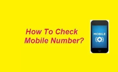 check your Phone Number on all Networks