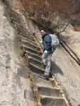 This was one of the original path. Literally a carved out steps from cliff rocks.