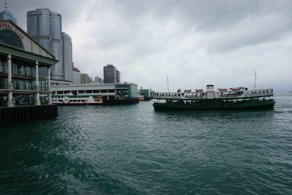 Star Ferry, Hong Kong Island, Hong Kong