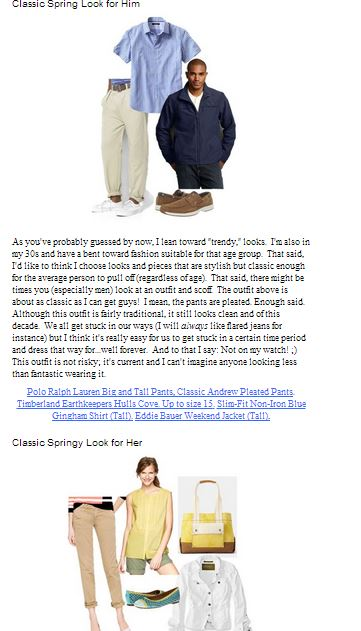 tall fashion advice newsletter