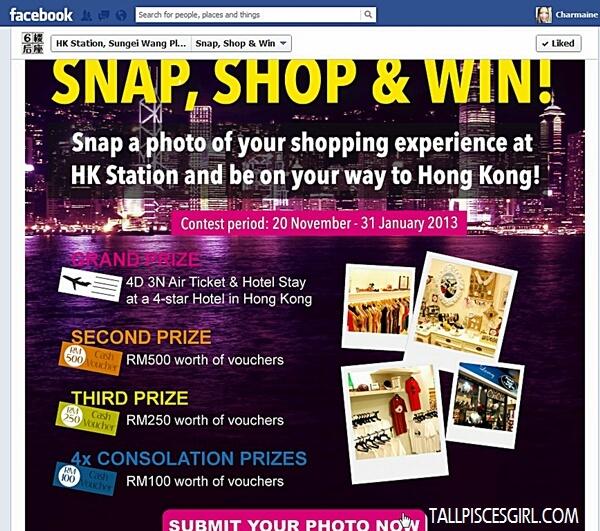 HK Station Snap, Shop & Win contest prizes