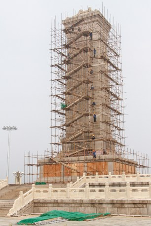 The Monument to the People's Heroes was covered in scaffolding