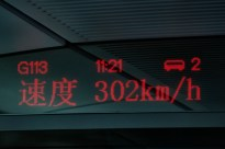 train speed beijing to changzhou