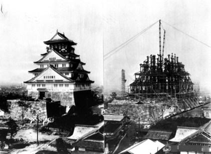 Osaka Castle Reconstruction 1930-1931