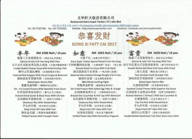 2017 Chinese New Year Set Menus of 10 Restaurants in Klang Valley Restaurant Super Tanker