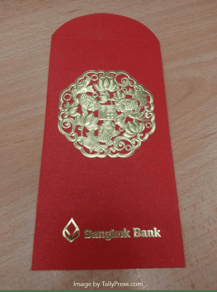 2017 Ang Pao Design by Bangkok Bank