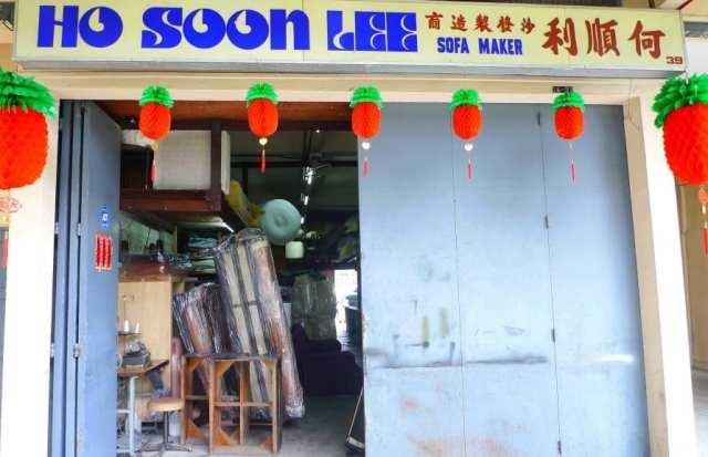 Ho Soon Lee Sofa Maker