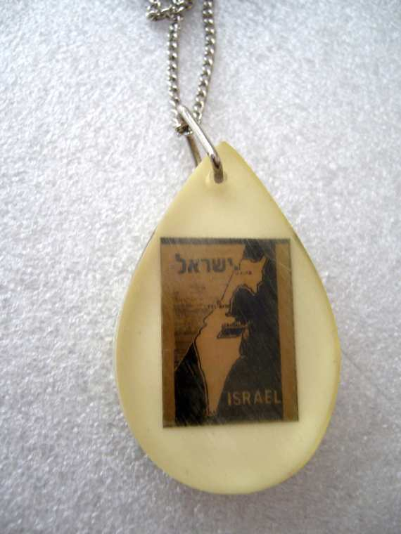 Vintage 1960's Israel map plastic pendant
