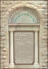 Enter Jerusalem