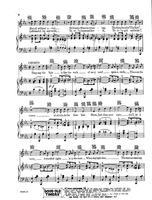 1927 Yale Blues_03.jpg