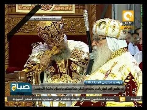 دموع البابا تواضروس ! ! !