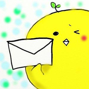 お問い合わせ・メールーミニぴよちゃん