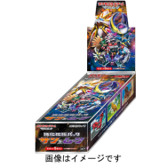 $72 - 20 Booster Packs, 5 cards per pack