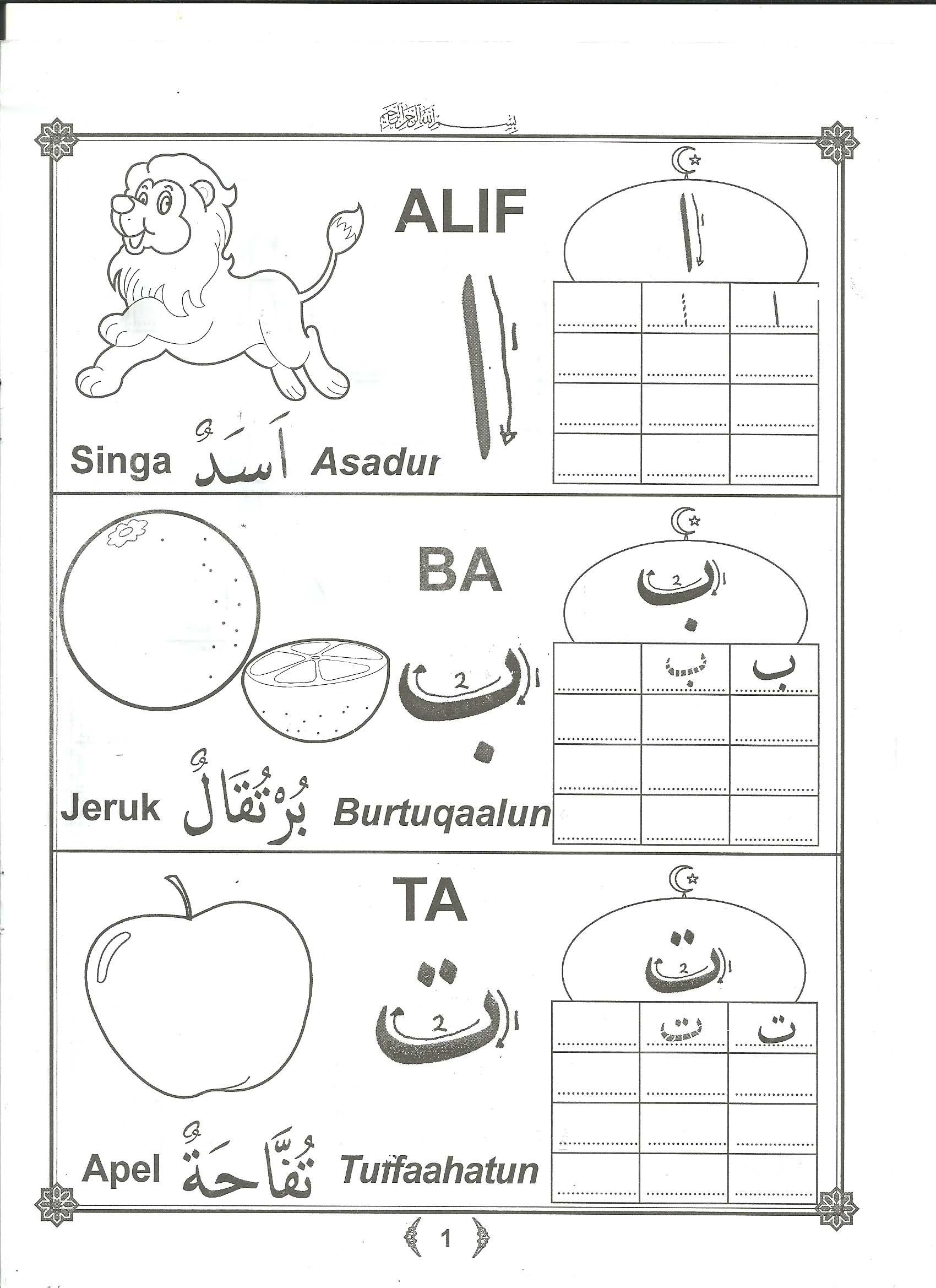 Contoh Gambar Gambar Huruf Untuk Mewarnai Anak Paud