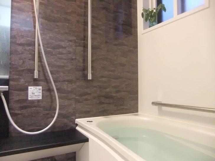 お風呂 家