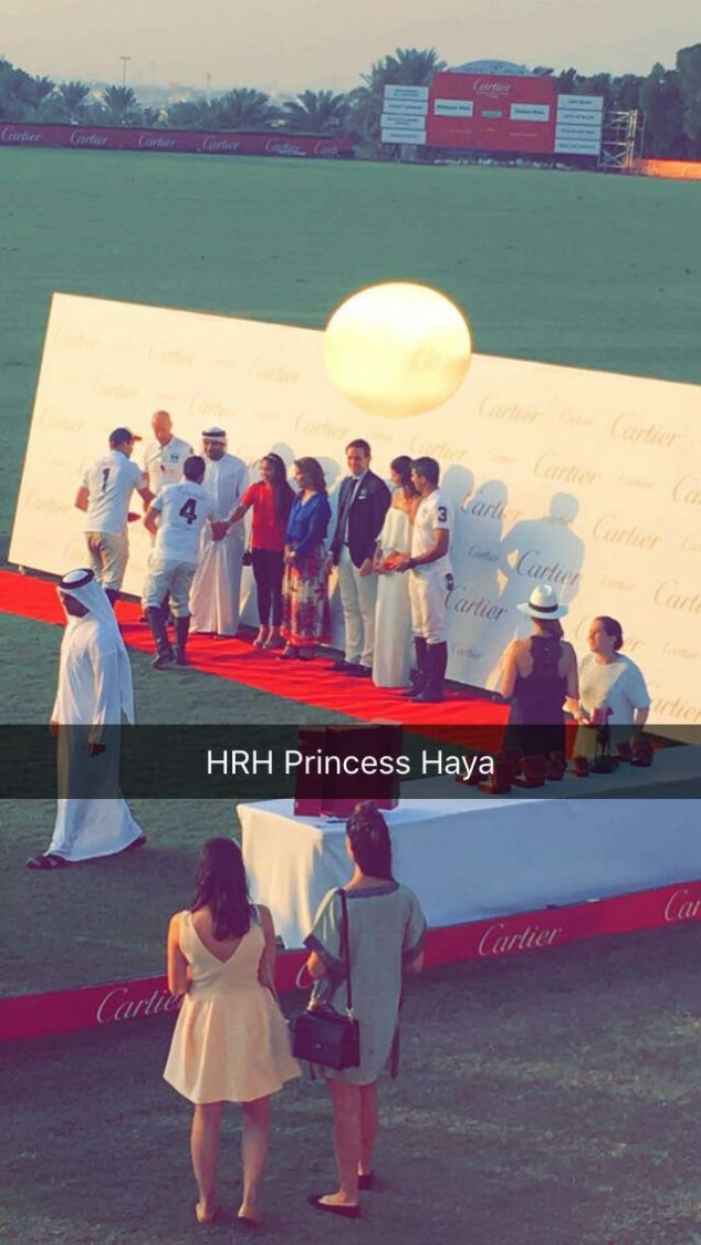 HRH Princess Haya Bint Al Hussein 1