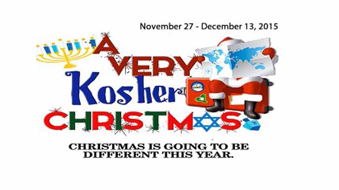 very-kosher-christmas.jpg