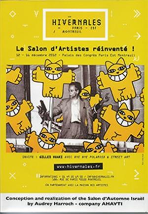 Paris - Les Hivernales @ Palais des Congrès Paris-Est Montreuil
