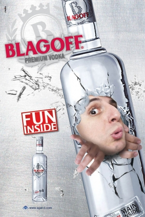 blagoff fun-inside