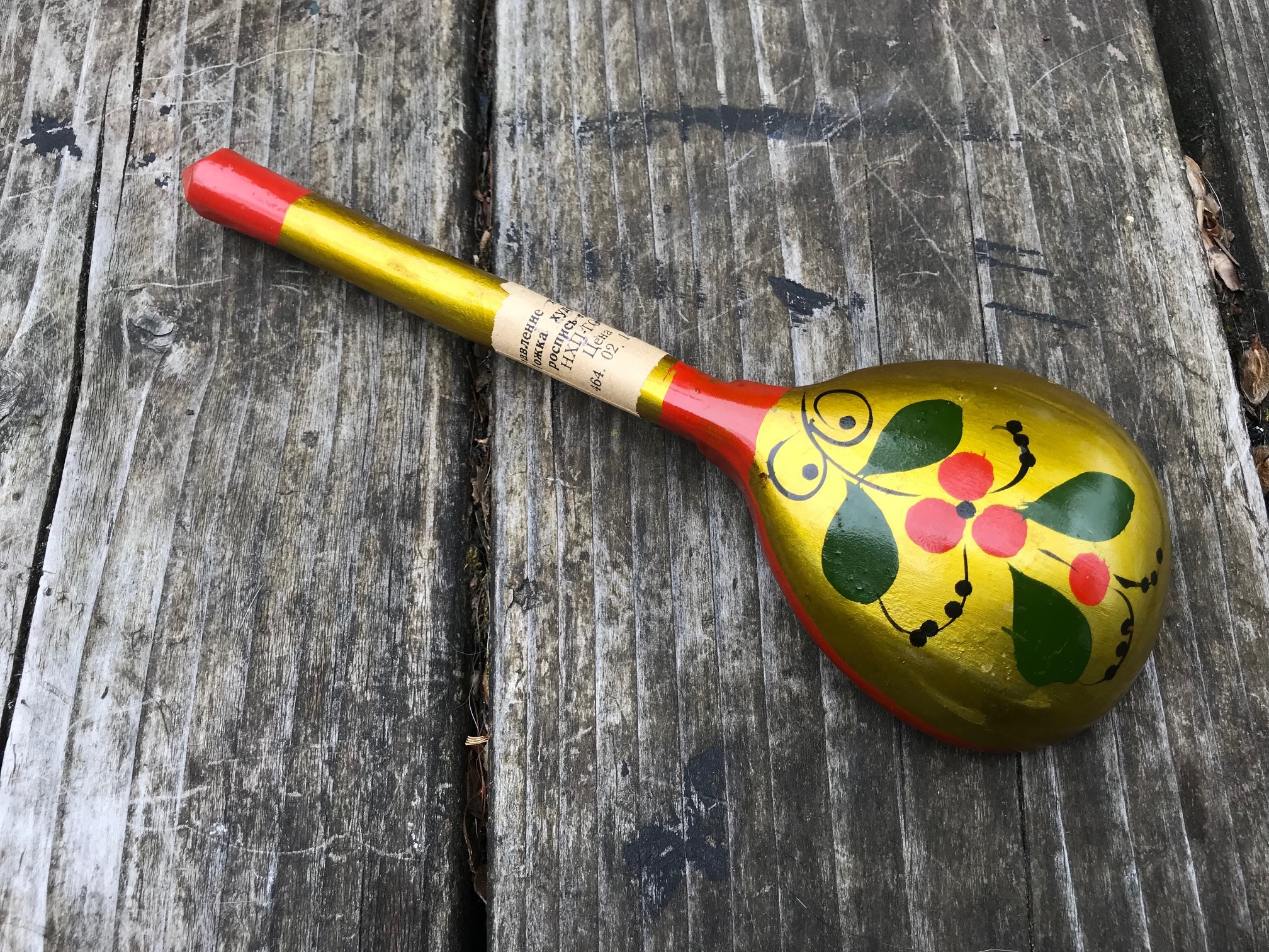 Russian Khokhloma Wooden Decorated Spoon, 1985 Tamara Rubin Lead Safe Mama